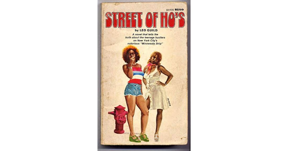 street of hos